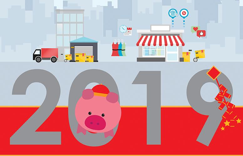 2019 – Happy Retailing