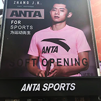 ANTA launches new concept store with Eurostop mobile EPOS technology